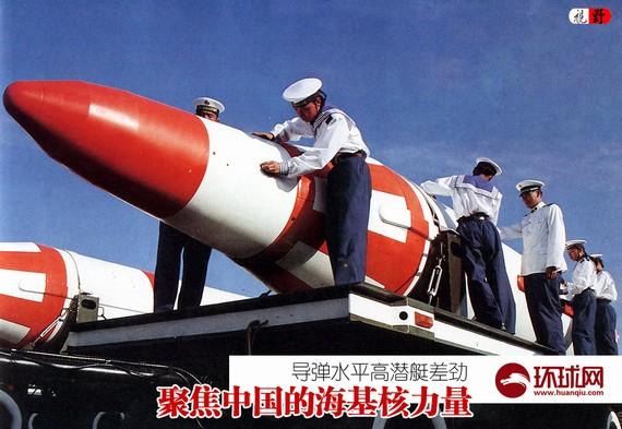 外媒猜中国有8-10艘核潜艇 巨浪2能打美国城市