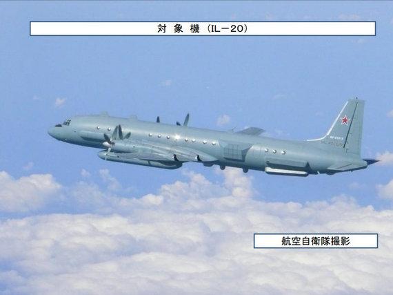 日指责中国危及和平 中日离开战或仅一步之遥