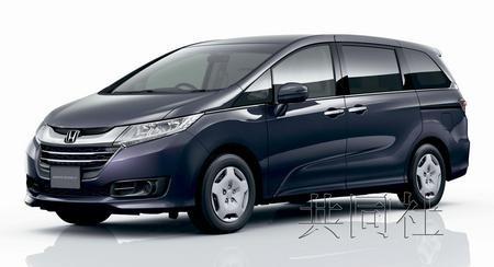 本田即将发售新款奥德赛合15.4万元560宝骏1.5t真实油耗怎么样图片