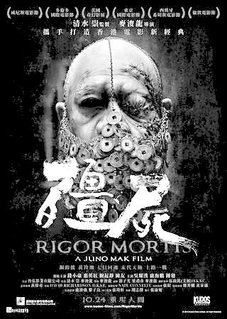 由麦浚龙执导的《僵尸》以468万港元拿下周票房冠军图片