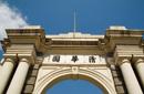 清华科技园在宁打造创业黄埔军校 水木年华任导师
