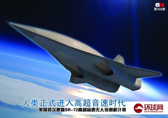 美新战机一小时打遍全球 专家:对付中国利器