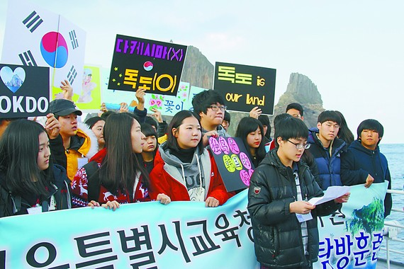 和韩国学生一起登独岛 感受韩国用行动捍主权