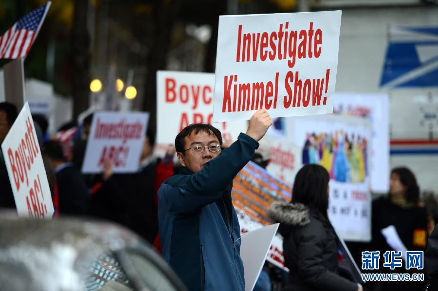 纽约华人举行示威抗议ABC辱弧≡论