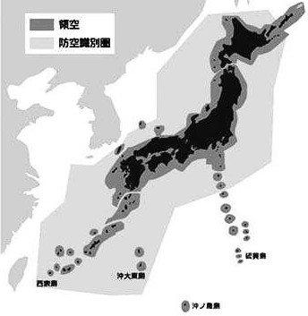日媒:中国空军拟设立防空识别圈 将覆盖冲绳