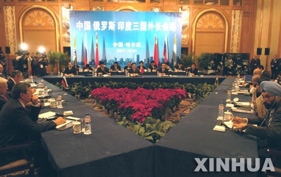 中俄支持印加入上合组织 三国就重大问题对表