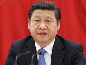 中共第十八届三中全会在北京举行