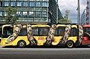 世界各地千奇百怪公交车