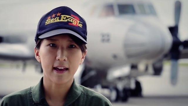 日P3C女飞行员被评为海自小姐