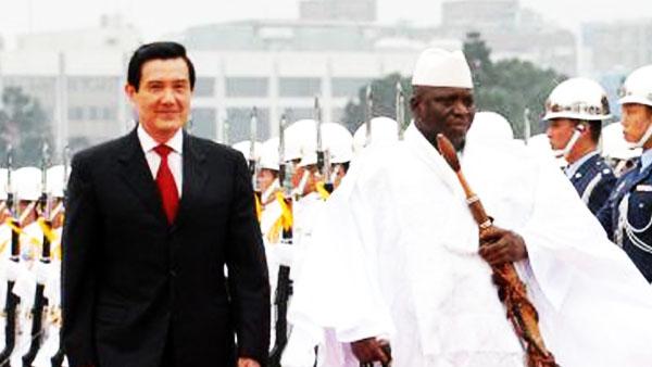 """社评:冈比亚""""断交"""",两岸无须谈输赢"""