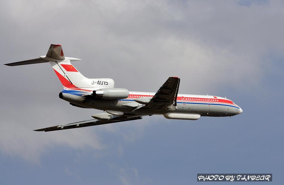 El misterio del Malaysia MH370 20131117103118603