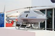 迪拜航展上德国无人机造型诡异