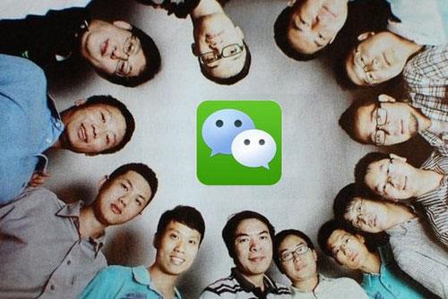 微信朋友圈变成社交商圈