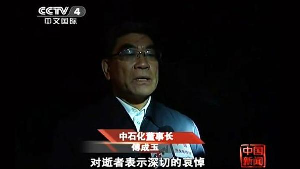 社评:总书记亲临青岛传递出重要信息