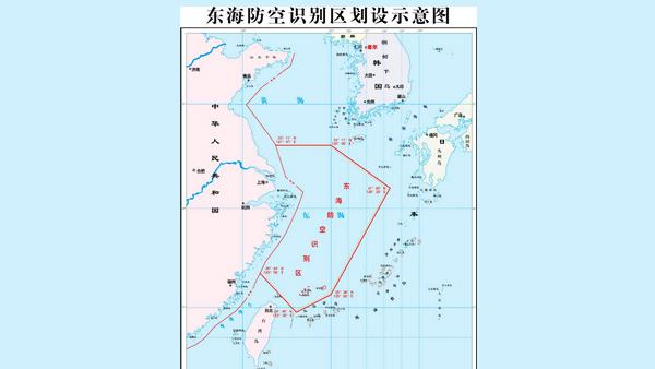 社评:挑战中国防空识别区,日本在过嘴瘾