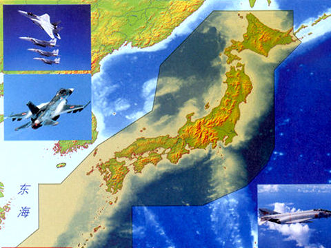 """日本抛""""三论""""对抗中国东海防空识别区"""