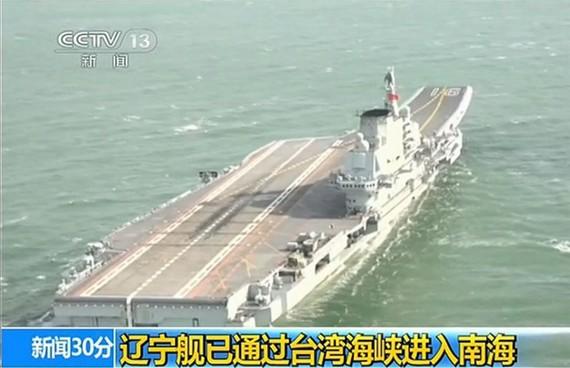 我军首次正式承认三亚航母基地 已能停航母!