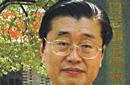 昆仑策研究院常务副院长宋方敏少将