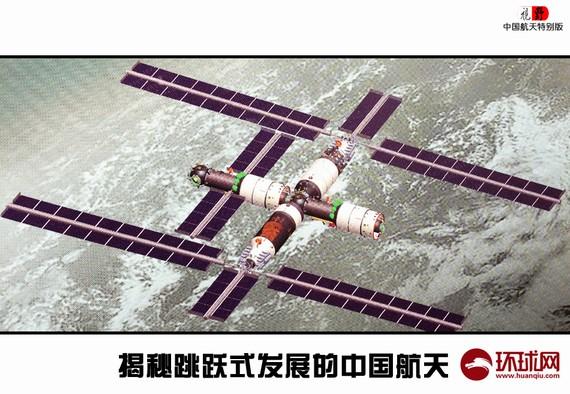 欧航天人苦学中文 下个登月的很可能是中国人