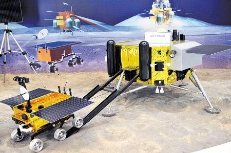 美媒:中国登月或给美国国家航天局带来麻烦