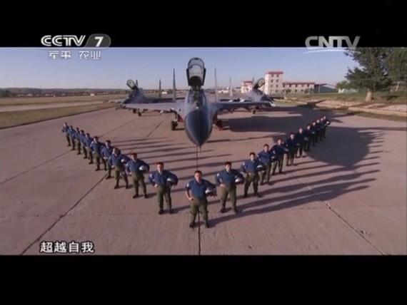 日媒:中国空军缺经验 易致英雄主义鲁莽行动
