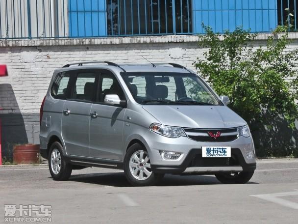 五菱宏光将推自动挡车型 有望明年上市-新车