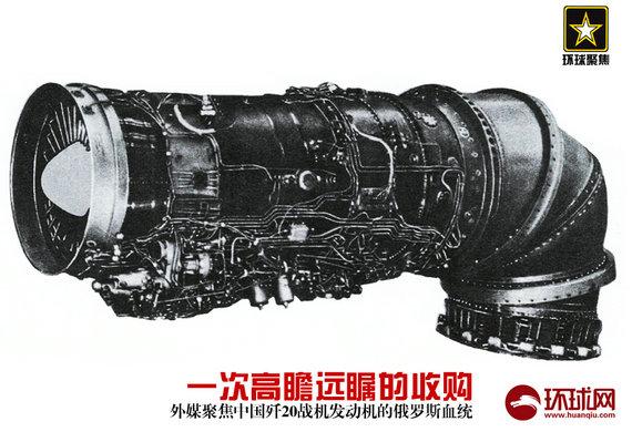 简氏:中国空军半数是4代机 最重要项目非歼20