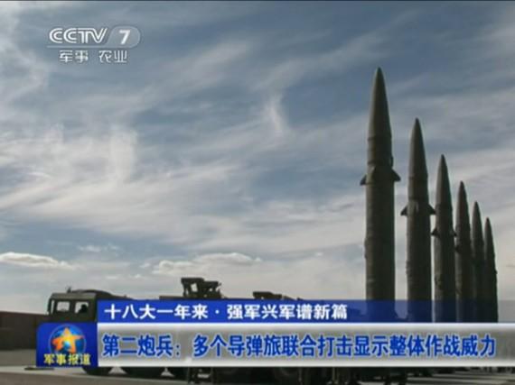 雾霾对武器影响多大:侦察看不清导弹打不准