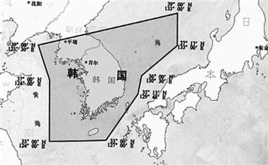 日媒:中韩相继划设调整空识区 把日本晾一旁