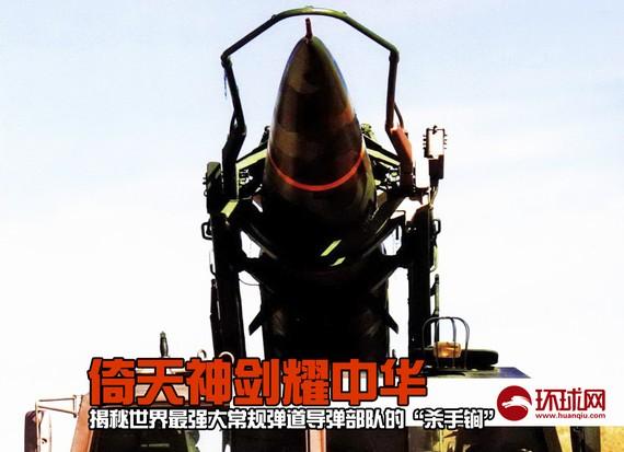 张黎:中国有一剑封喉高招 打击最顽固挑衅者