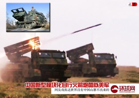 美媒:中国陆军在亚洲不可挑战 差距不可逾越