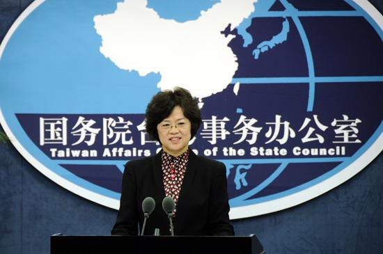 民进党指责东海识别区 国台办批:丧失民族立场!