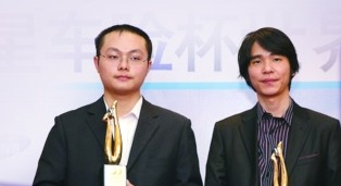 夺得三星杯世界围棋大师图片