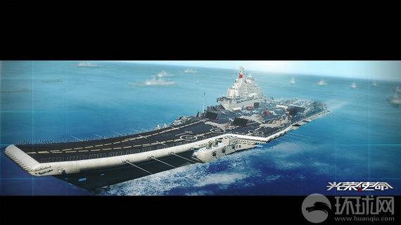 前神盾舰长:日若占我钓鱼岛将其夷为平地不难