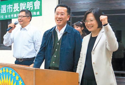 蔡英文力挺扁家律师顾立雄参选台北市长(图)