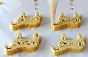 厨房的革命:3D食物打印机