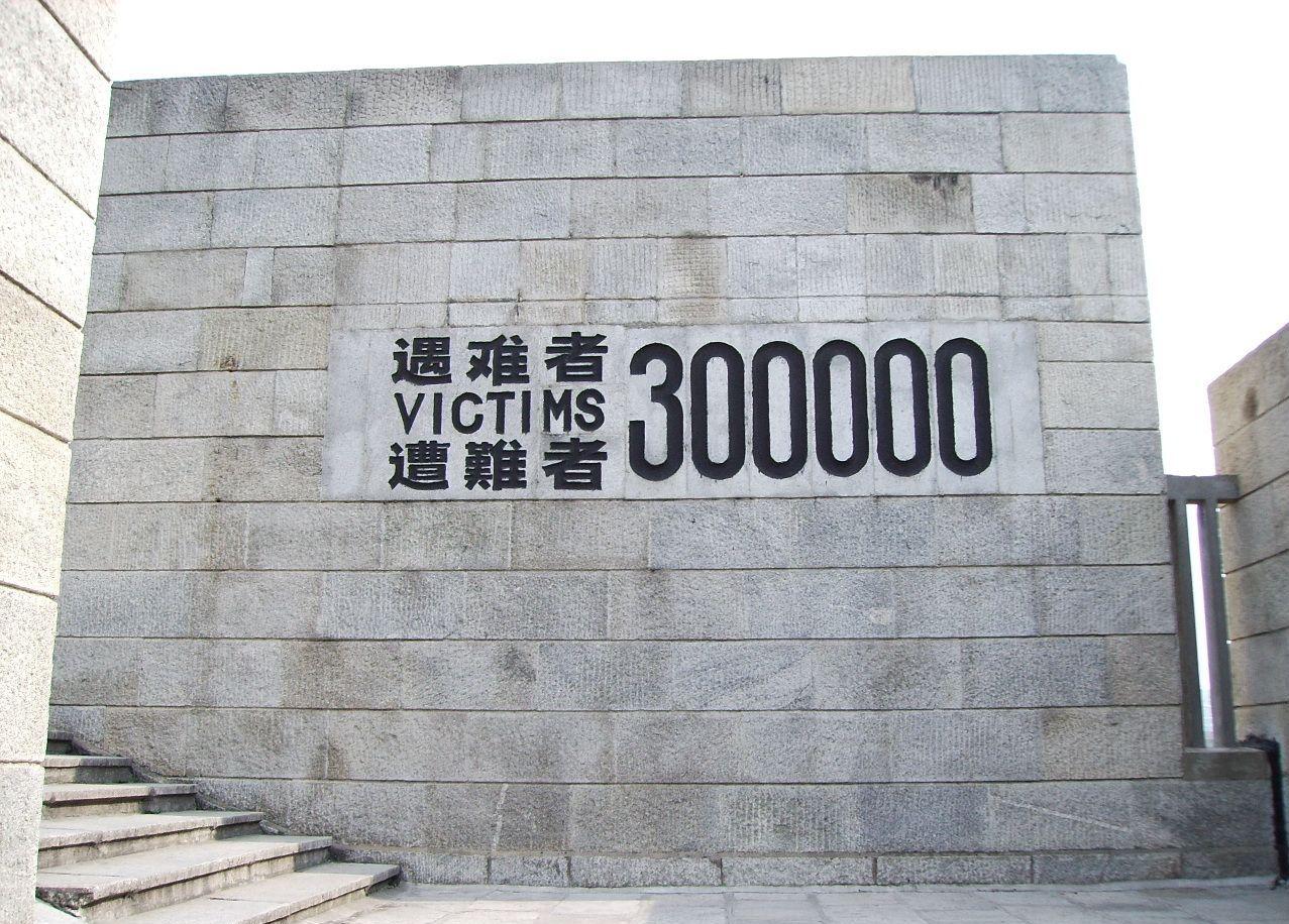 台学者:纪念南京大屠杀 中国人勿忘历史教训!