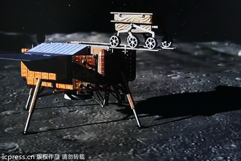 嫦娥三号探测器成功软着陆 传回首张月面照片