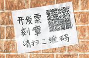第八届全国税收宣传漫画大赛二等奖《明知故犯》孙晨