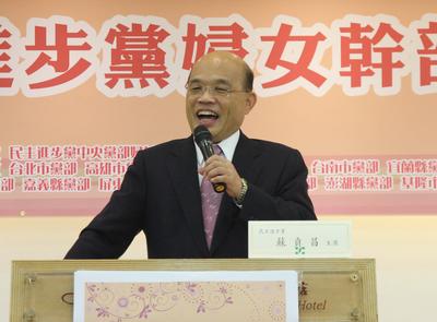 """苏贞昌:民进党主张""""台独""""社会支持度超71%"""