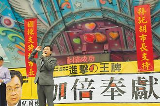 纪国栋宣布参选台中市长 逼胡志强表态支持