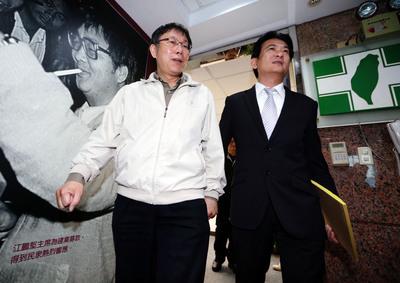 两只狮子再次交锋 柯文哲2度拜会苏贞昌(图)