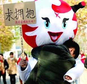 民间NGO十五年防艾路