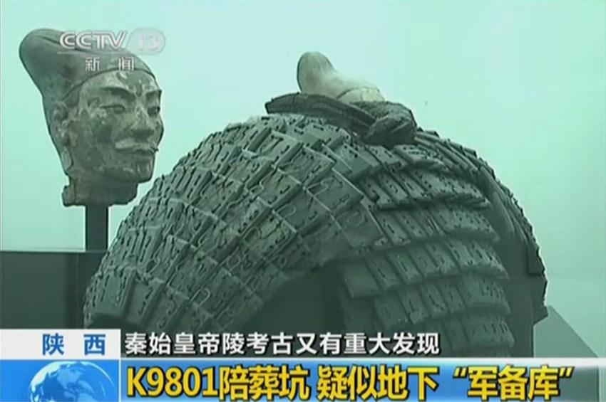 秦始皇帝陵の画像 p1_33