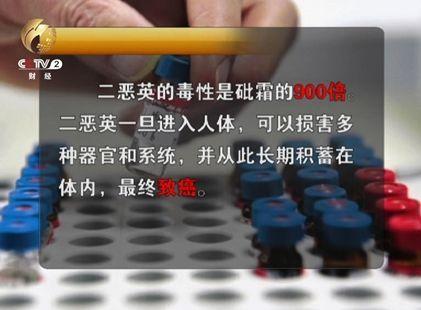 武汉1年20万吨废弃物处置不当 毒性为砒霜900倍
