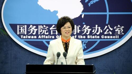 台媒:张王或明年2月在南京会谈 国台办回应