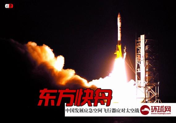 """外媒渲染中国""""偷美雷达芯片"""" 抹黑中国航天"""