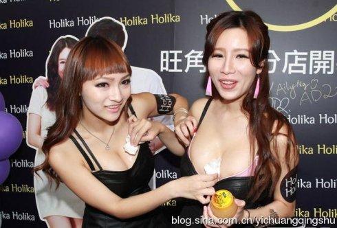 AD2露晕、露乳、吻路人无下限 AD2为香港二人嫩模组合,成员为吴