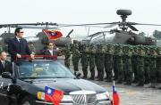 马英九检阅阿帕奇直升机部队