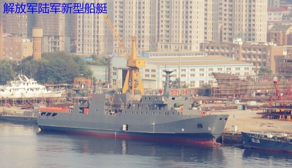 简氏:解放军新建小型支援舰 提高夺岛战能力